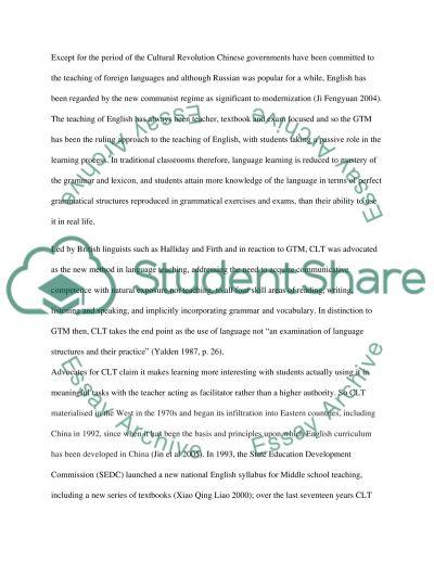 Grammar teaching analysis in rural China essay example