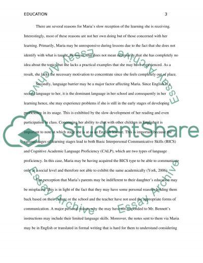 The IRIS Center Module essay example