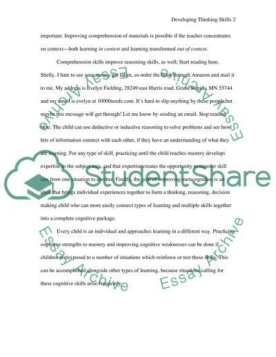 Tech Development essay example