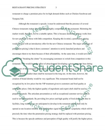 Pricing Strategy Essay example