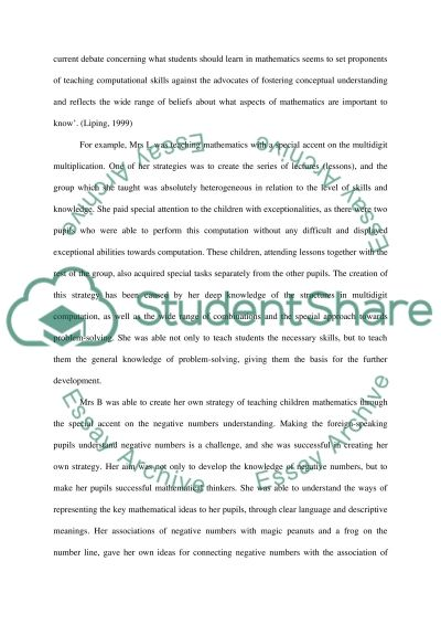 Mathematics classes essay example