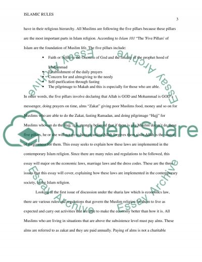 Islamic Rules essay example