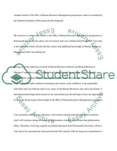 Personal statement undefined and My goals essay example