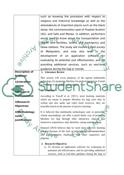 NOT SPECIFIED essay example
