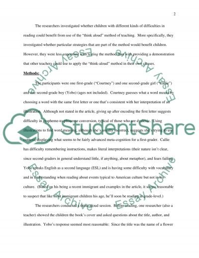 Teaching Issues essay example