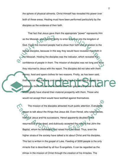 Teacher homework tracker reminders