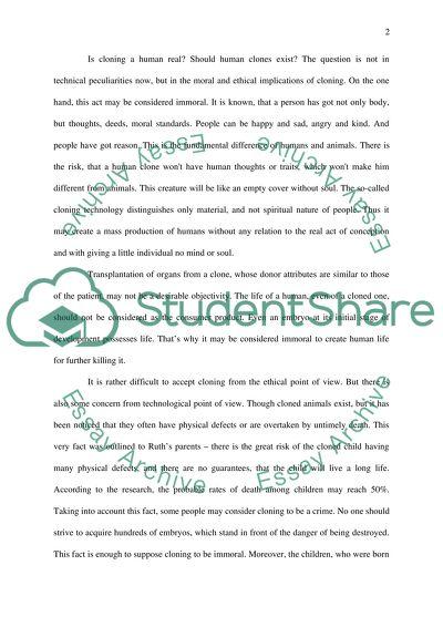 Essay of articles of confederation