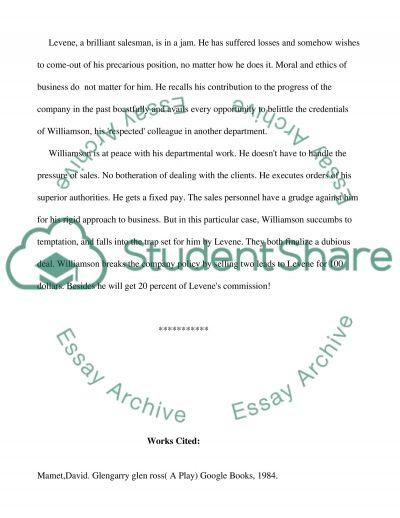 Glengarry glen ross essay example