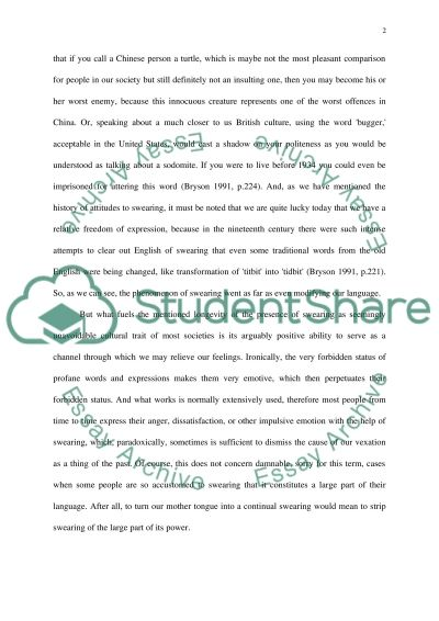 English Speech essay example