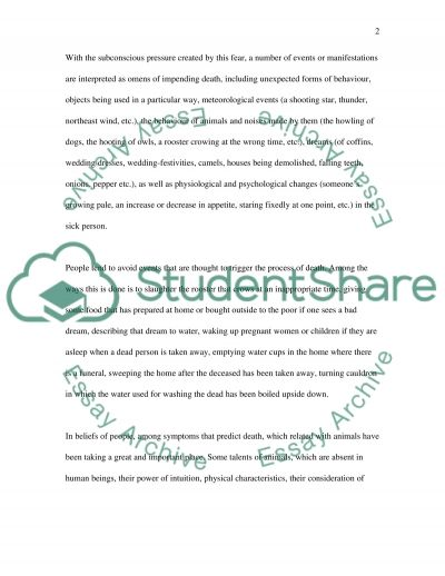 Cultures essay example