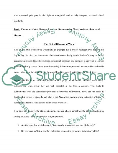 Critical Thinking and Ethics essay example