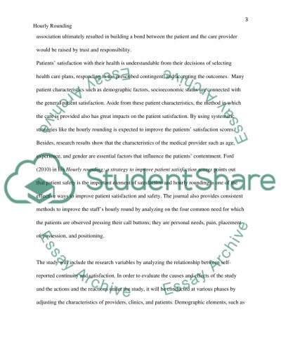 Hourly rounding: a strategy to improve patient satisfaction scores essay example