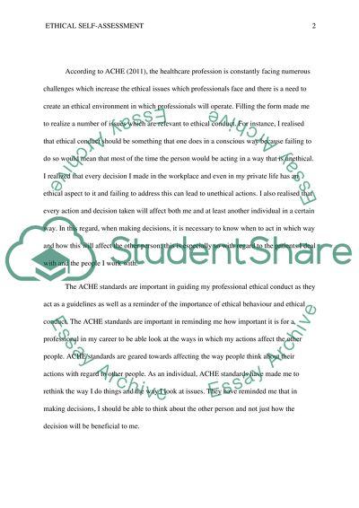 Self assessment essay