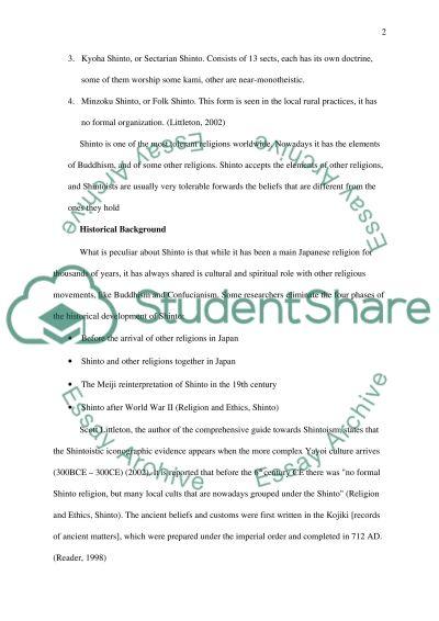 Shinto essay example