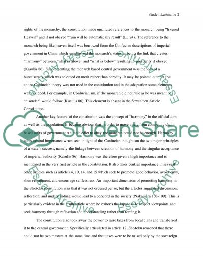 The Seventeen-Article Constitution essay example