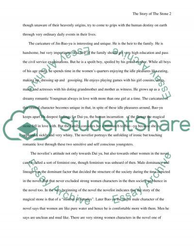 Chinese literature response 2 essay example