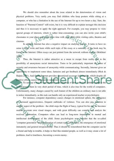 Internet essay example