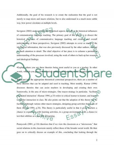 Pedagogy essay example